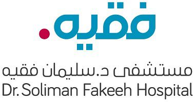 17 Fakeeh Hospital logo d