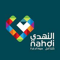 Alnahdi Client Logo