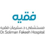 Fakeeh Hospital Client Logo