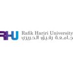 Rafik Hariri University Client Logo