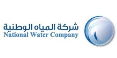 05 National Water Company_F