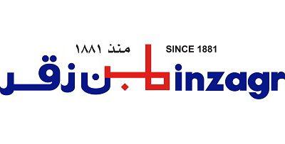 Binzagr Client Logo