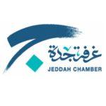 JCCI Client Logo