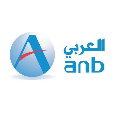 48 ANB logo